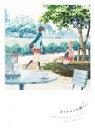 あさがおと加瀬さん。 Flower Edition【Blu-ray】 [ 高橋未奈美 ]