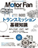 Motor Fan illustrated(Vol.147)