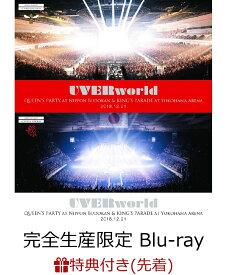 【先着特典】UVERworld 2018.12.21 Complete Package - QUEEN'S PARTY at Nippon Budokan & KING'S PARADE at Yokohama Arena-(完全生産限定盤)(パスステッカー2枚セット付き)【Blu-ray】 [ UVERworld ]