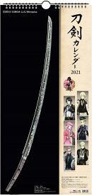 刀剣乱舞ーONLINE-(2021年1月始まりカレンダー)