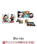 【楽天ブックス限定先着特典】プロジェクトV スペシャルエディション(数量限定生産)【Blu-ray】(B2ポスター)