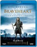 ブレイブハート【Blu-ray】