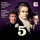 【輸入盤】ショスタコーヴィチ:交響曲第5番『革命』、ベートーヴェン:交響曲第5番『運命』 ミヒャエル・ザンデル…