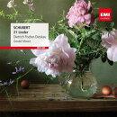 【輸入盤】歌曲集 フィッシャー=ディースカウ、ムーア