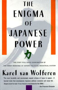 ENIGMA_OF_JAPANESE_POWER,THE(B