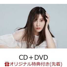 【楽天ブックス限定先着特典】Lantana (CD+DVD) (ポストカード) [ KEIKO ]