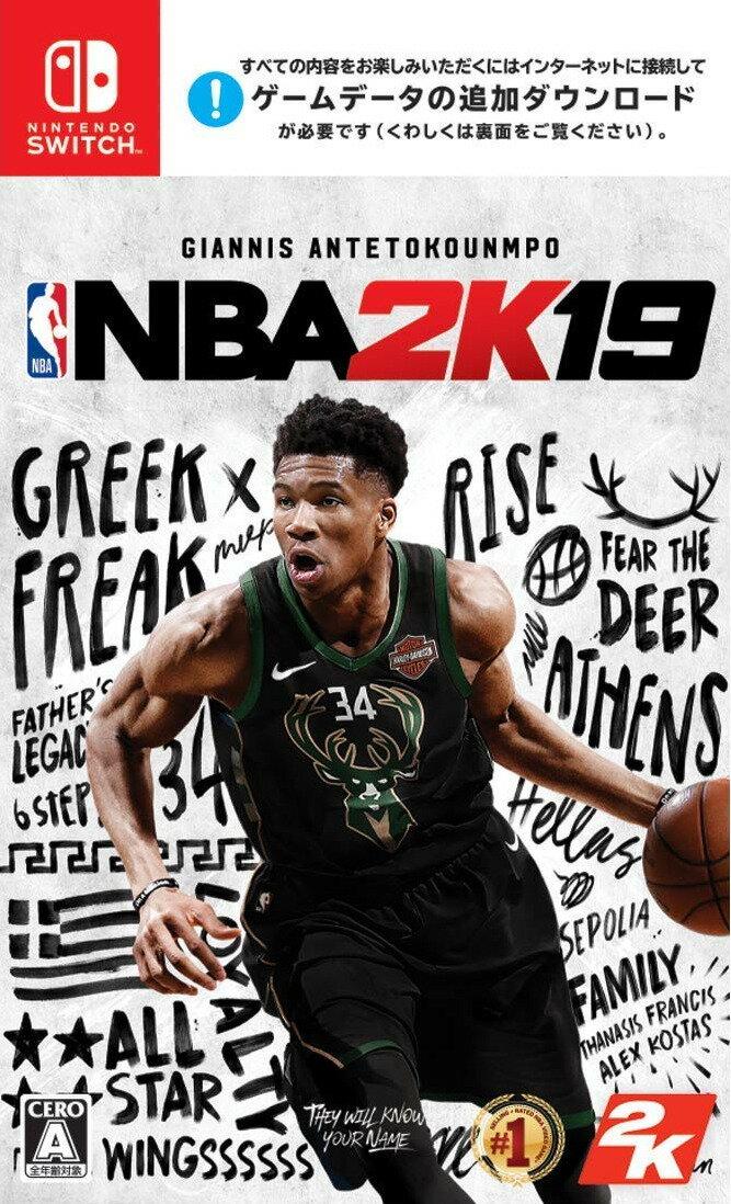 NBA 2K19 Nintendo Switch版