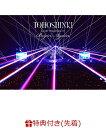 【先着特典】東方神起 LIVE TOUR 2017 〜Begin Again〜 DVD2枚組(スマプラ対応)(ICカードステッカー付き) [ 東方神起 ]