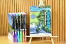 【サイン本】ツーリングマップル全7巻セット(著者ライダー サイン入り)