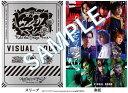 『ヒプノシスマイクーDivision Rap Battle-』Rule the Stage -track.1- ビジュアルブック