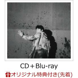 【楽天ブックス限定先着特典】30th ANNIVERSARY ORIGINAL ALBUM「AKIRA」(初回限定LIVE映像「KICK-OFF STUDIO LIVE『序』」盤 CD+Blu-ray) (レコード型コースター) [ 福山雅治 ]