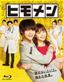 ヒモメン Blu-ray BOX【Blu-ray】