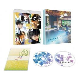 3月のライオン[後編] Blu-ray 豪華版(Blu-ray1枚+DVD1枚)【Blu-ray】 [ 神木隆之介 ]
