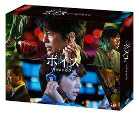 ボイス 110緊急指令室 DVD BOX [ 唐沢寿明 ]