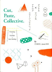 Cut,Paste,Collective. デジタル×アナログでつくるコラージュテクニック [ TYMOTE ]