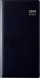 2019年度版 4月始まり No.803 ニューダイアリー 1 黒 高橋手帳 2019年4月始まり 手帳判