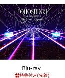 【先着特典】東方神起 LIVE TOUR 2017 〜Begin Again〜 Blu-ray Disc(スマプラ対応)(ICカードステッカー付き)【Blu-…