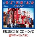 【先着特典】PACIFIC (初回限定盤 CD+DVD) (A2サイン入りポスター付き)