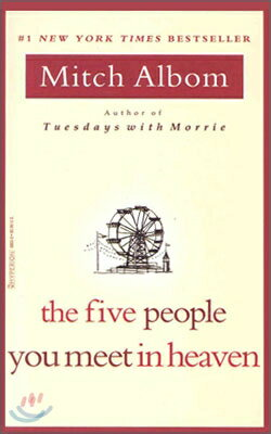 FIVE PEOPLE YOU MEET IN HEAVEN,THE(A) [ MITCH ALBOM ]