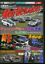 DVDホットバージョンVol.153 (DVDホットバージョン(J)) [ HVプロジェクト ]