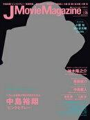 J Movie Magazine(vol.06(2015))