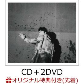 【楽天ブックス限定先着特典】30th ANNIVERSARY ORIGINAL ALBUM「AKIRA」(初回限定LIVE映像「KICK-OFF STUDIO LIVE『序』」盤 CD+2DVD) (レコード型コースター) [ 福山雅治 ]