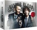 ビター・ブラッド 最悪で最強の、親子刑事(デカ)。DVD-BOX [ 佐藤健 ]