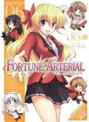FORTUNE ARTERIAL(06)