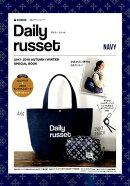 Daily russet 2017-2018 Autumn/WINTER SPE