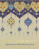 Lapis and Gold: Exploring Chester Beatty's Ruzbihan Qur'an