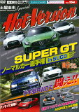 DVD>Hot Version(VOL.154) (<DVD>)