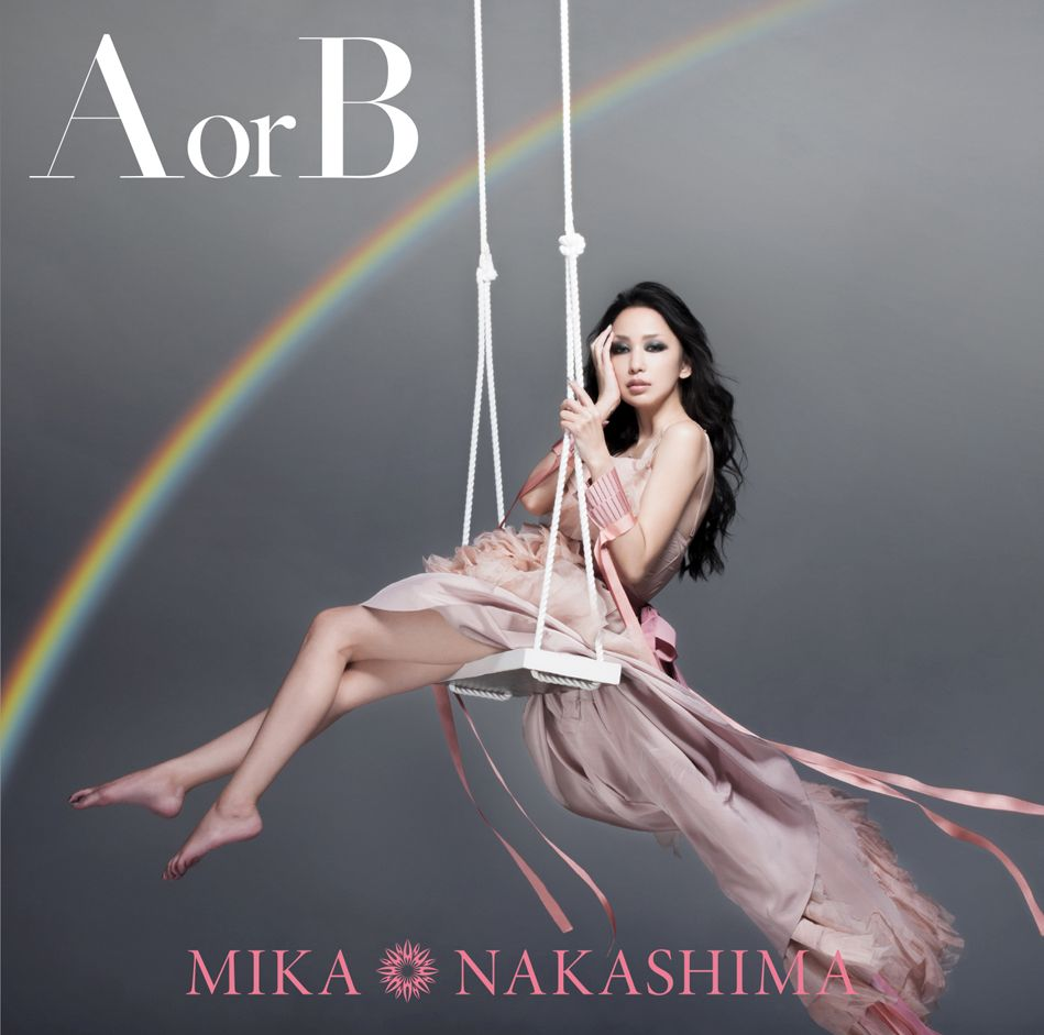 A or B (初回限定盤 CD+DVD) [ 中島美嘉 ]