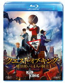 クエスト・オブ・キング 魔法使いと4人の騎士【Blu-ray】