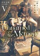Unnamed Memory V 祈りへと至る沈黙(5)