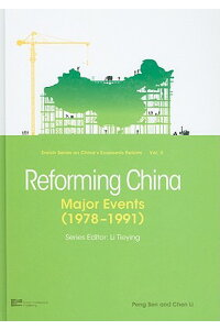 Reforming_China:_Major_Events