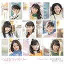 低温火傷 / 春恋歌 / I Need You 〜夜空の観覧車〜 (初回限定盤C CD+DVD)