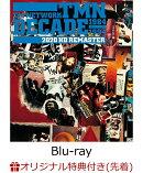 【楽天ブックス限定先着特典】DECADE 2020 HD REMASTER (コンパクト・ミラー)【Blu-ray】