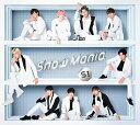 Snow Mania S1 (初回盤A 2CD+DVD) [ Snow Man ]