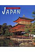 Journey through Japan