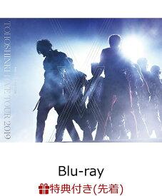 【先着特典】東方神起 LIVE TOUR 2019 ~XV~ PREMIUM EDITION (初回生産限定盤 Blu-ray Disc2枚組(スマプラ対応) 写真集付き)【Blu-ray】(ポスター) [ 東方神起 ]