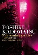 TOSHIKI KADOMATSU 35th Anniversary Live 〜逢えて良かった〜 2016.7.2 YOKOHAMA ARENA