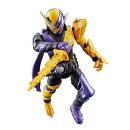 ボトルチェンジライダーシリーズ 04 仮面ライダービルド ニンニンコミックフォーム