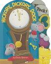 Hickory, Dickory, Dock HICKORY DICKORY DOCK (Charles Reasoner Nursery Rhymes) [ Charles Reasoner ]