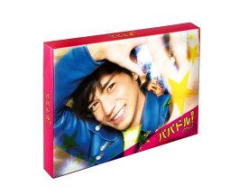 パパドル! DVD-BOX [ 錦戸亮 ]