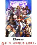 【楽天ブックス+店舖共通全巻購入特典対象】Fate/Grand Order -絶対魔獣戦線バビロニアー 5(完全生産限定版)【Blu…