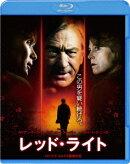 レッド・ライト【Blu-ray】