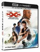 トリプルX:再起動 4K ULTRA HD+Blu-rayセット【4K ULTRA HD】