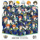 THE IDOLM@STER SideM 5th ANNIVERSARY DISC 01 PRIDE STAR [ 315 ALLSTARS ]