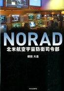 NORAD