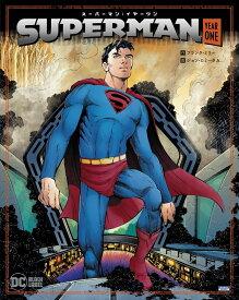 スーパーマン:イヤーワン [ フランク・ミラー ]